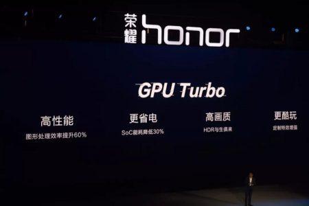 Huawei добавит поддержку технологии разгона графики GPU Turbo даже в старые смартфоны, включая Honor 6X (2016)