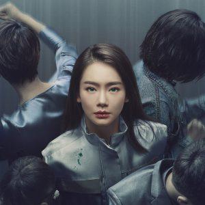 В Китае снимут собственную версию британского сериала Humans / «Люди» о роботах-андроидах, который в свою очередь является адаптацией шведского сериала