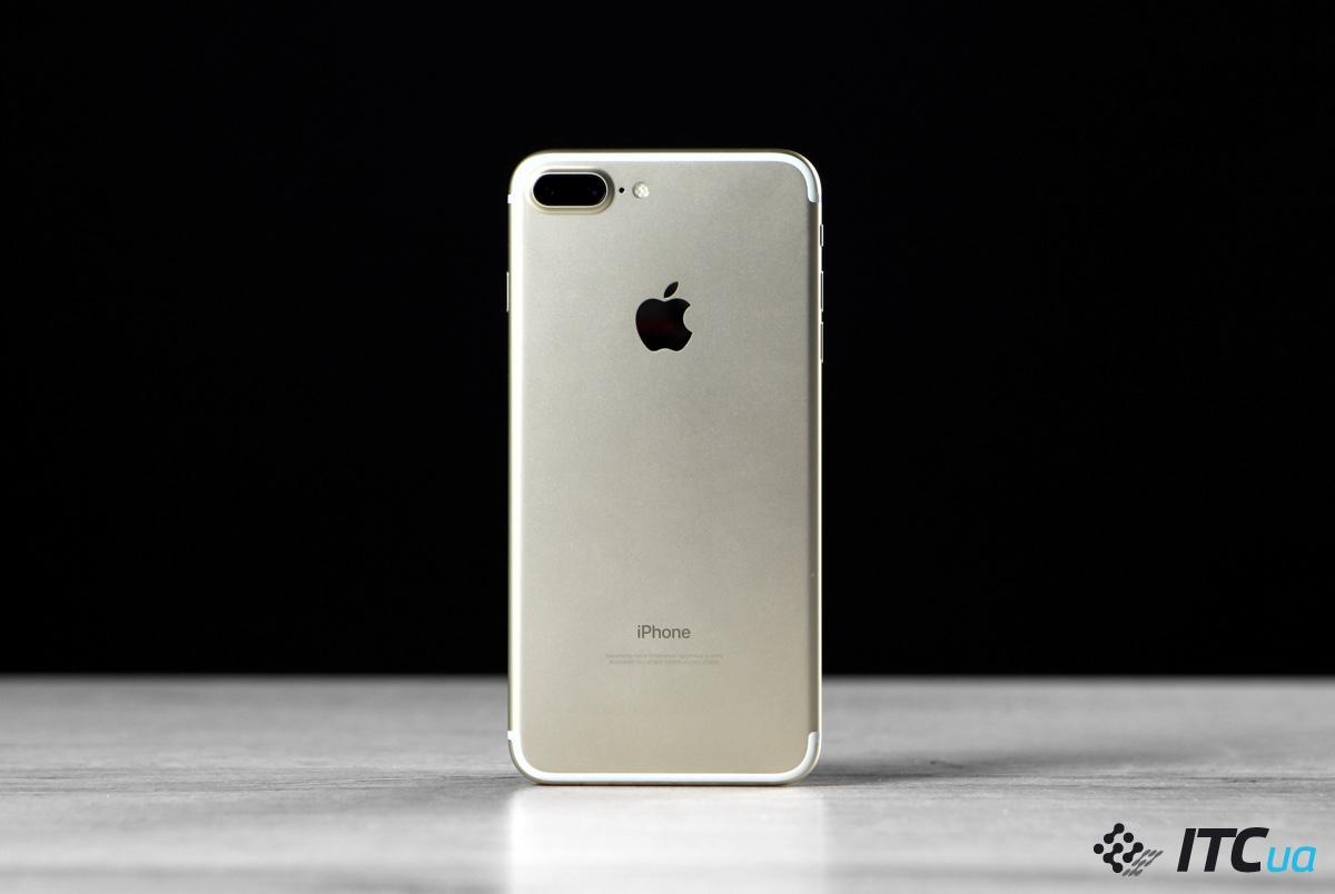 IPhone 7 Plus скинули с135-метровой высоты ион«выжил»