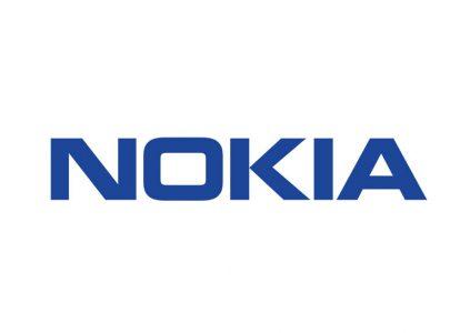 На 11 июля запланирован анонс новых устройств Nokia, вероятно, смартфона Nokia X5 и телефона Nokia 8110 4G