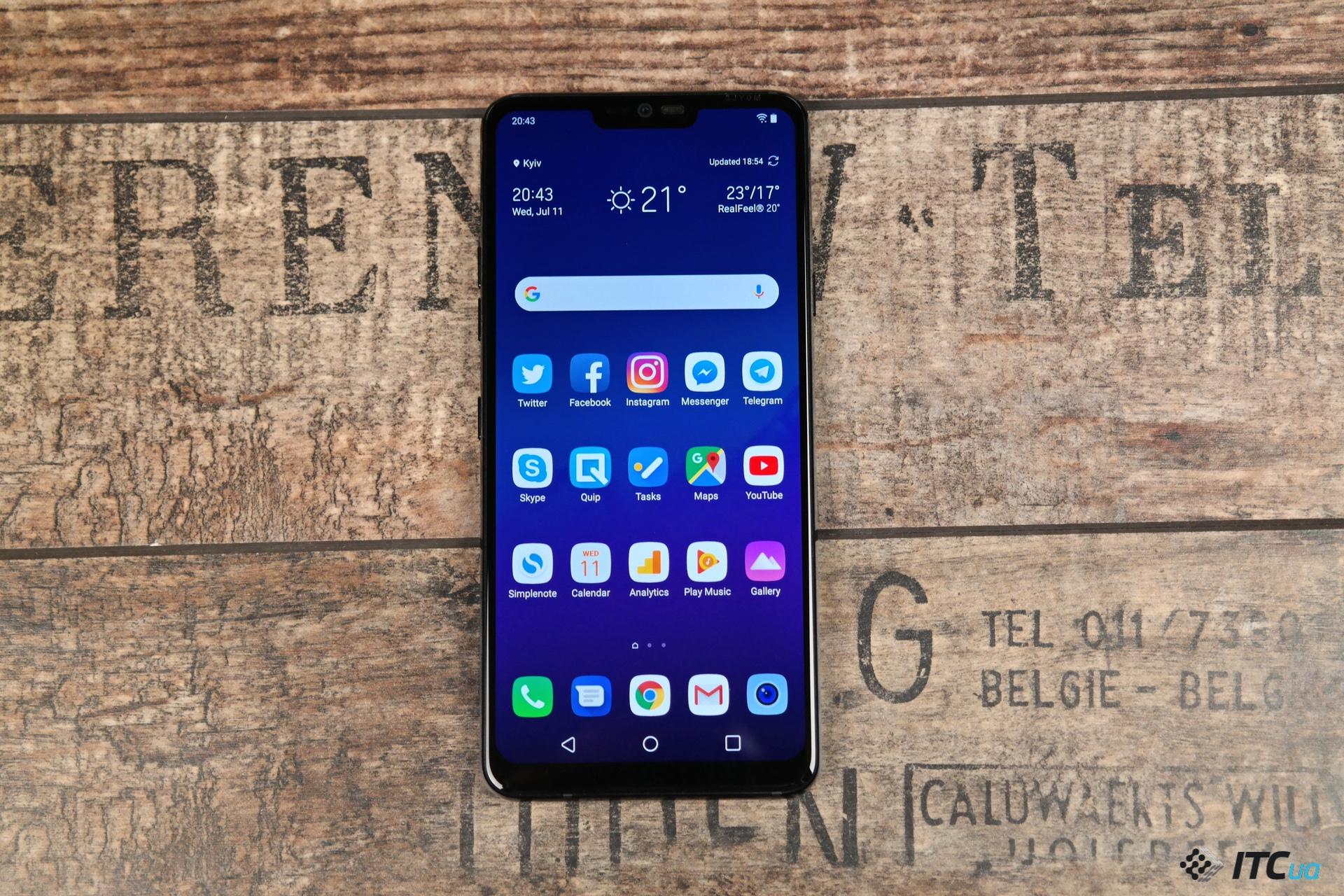 Экран LG G7