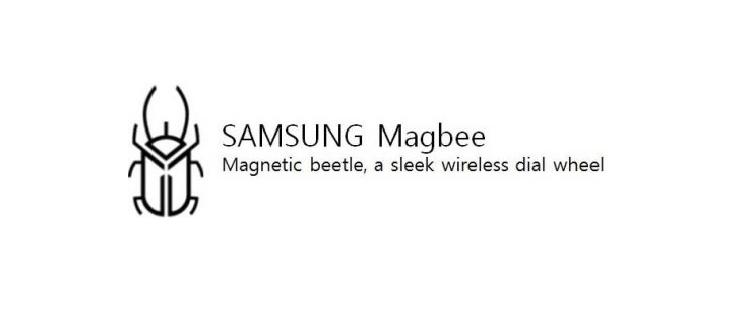 Умная колонка Samsung, вероятно, будет называться Magbee - ITC.ua