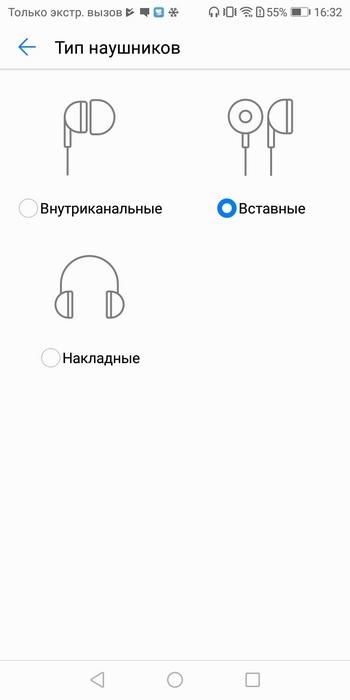 Обзор смартфонов Huawei Y5 2018 и Y6 Prime 2018 - ITC.ua