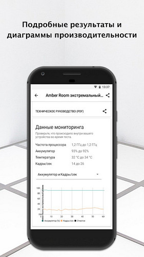 Android-софт: июль 2018