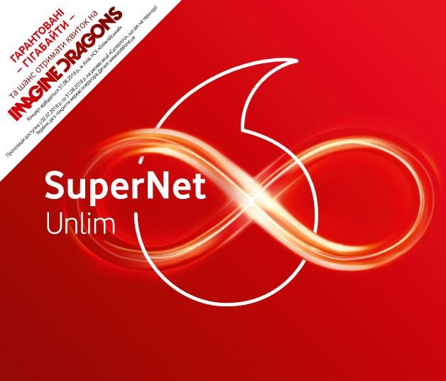 Vodafone Украина запустила новые тарифы Vodafone SuperNet (Start, Pro, Unlim), а также абонементы Online, Video и Insta Pass