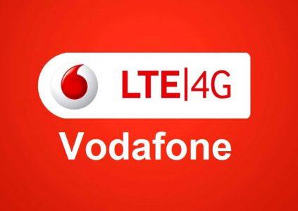 Vodafone запустил 4G в диапазоне 1800 МГц в Луцке и Чернигове