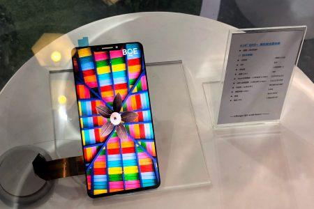 Компания BOE рассчитывает стать первым китайским поставщиком OLED-матриц для будущих iPhone