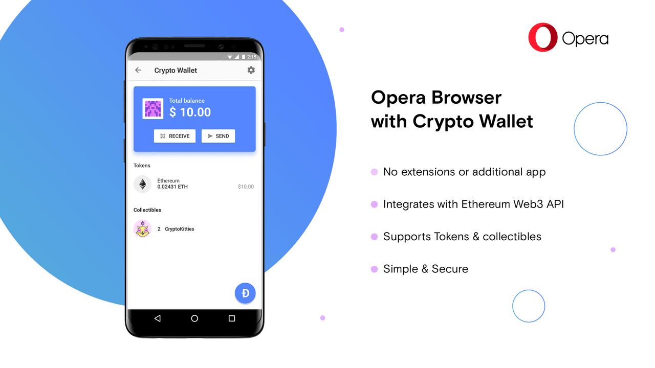 В бета-версии браузера Opera для Android появился криптовалютный кошел