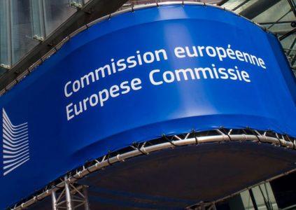 Еврокомиссия оштрафовала ASUS, Denon & Marantz, Philips и Pioneer за искусственное завышение цен на их продукцию