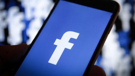 Facebook выпустила 747-страничный отчёт, в котором рассказала, с кем делилась данными своих пользователей