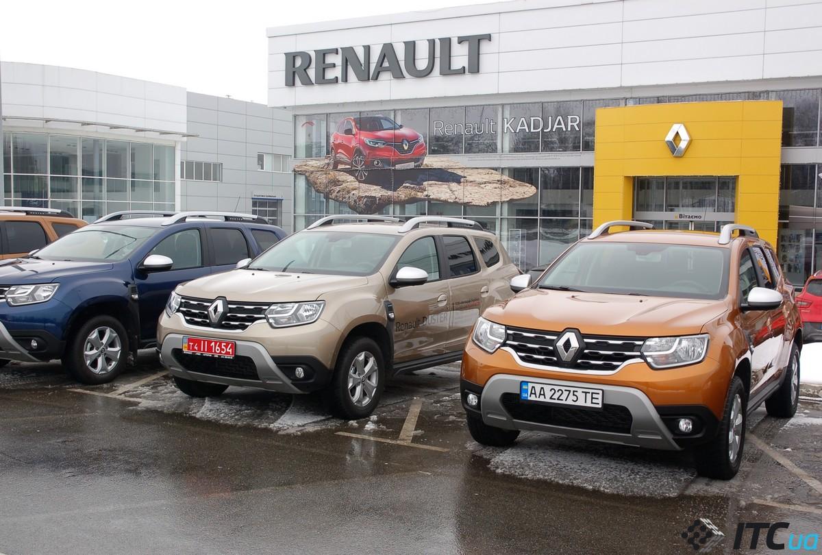 Владимир Гройсман: Компания Renault заинтересовалась размещением в Украине производственных мощностей по сборке автомобилей
