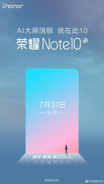 Раскрыты характеристики и дата презентации смартфона Honor Note 10