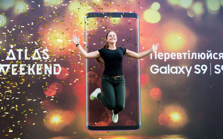 Samsung на фестивале Atlas Weekend 2018 в Киеве: интерактивное пространство Galaxy Studio и сцена в стиле Galaxy S9