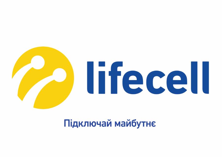 lifecell запустил 4G-связь в диапазоне 1800 МГц для жителей более 900