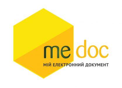 Разработчик скомпрометированной во время атаки вируса Petya.A бухгалтерской программы M.E.Doc договорился о защите с Ситуационным центром обеспечения кибербезопасности СБУ