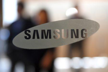 Умная колонка Samsung, вероятно, будет называться Magbee