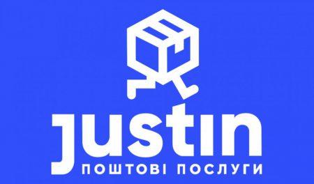 В Украине появится новый почтово-логистический оператор Justin, он уже начал набирать сотрудников - ITC.ua
