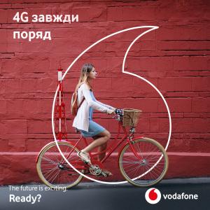 Vodafone запустил 4G в Черновцах в диапазоне 1,8 ГГц, cвязь четвертого поколения от оператора доступна уже в 12 областях Украины