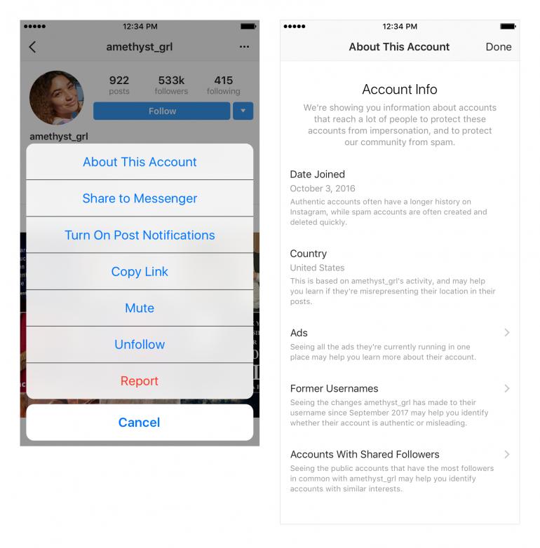 «Предъявите ваши документы»: Instagram запускает верификацию аккаунтов и другие функции безопасности