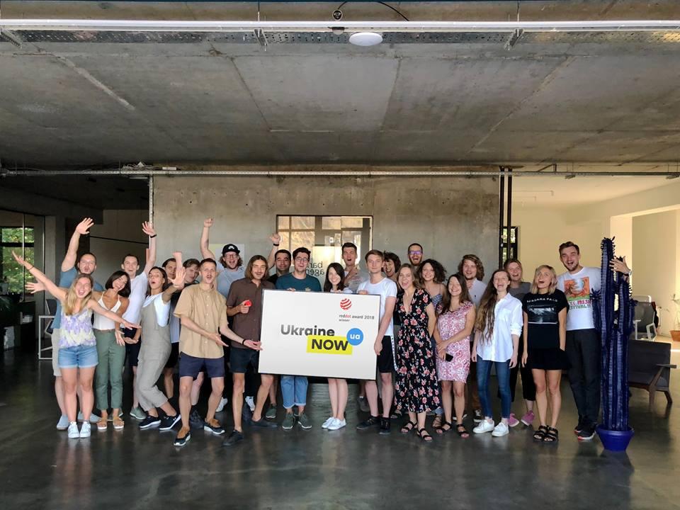 Бренд «Ukraine NOW» получил премию вГермании