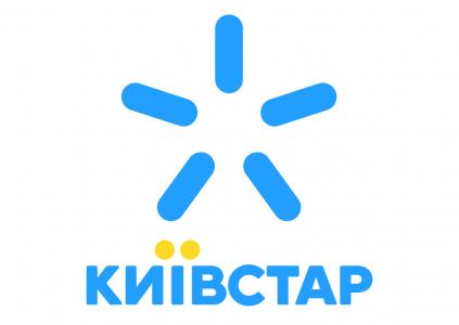 «Киевстар» заплатил АМКУ штраф в 21,3 млн грн