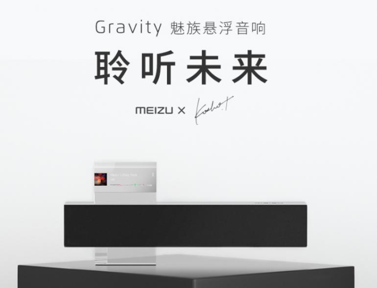 «Парящая» беспроводная колонка Meizu Gravity Speaker наконец поступила в продажу по цене $146