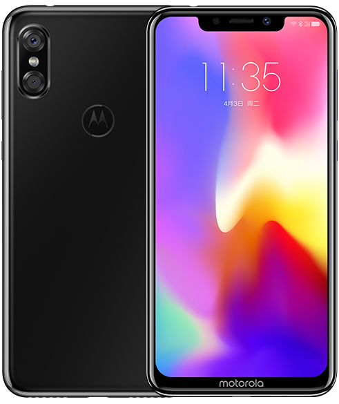 Смартфон Motorola P30 представлен официально