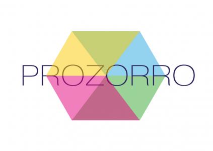 За два года работы ProZorro сэкономила государству более 50 млрд грн