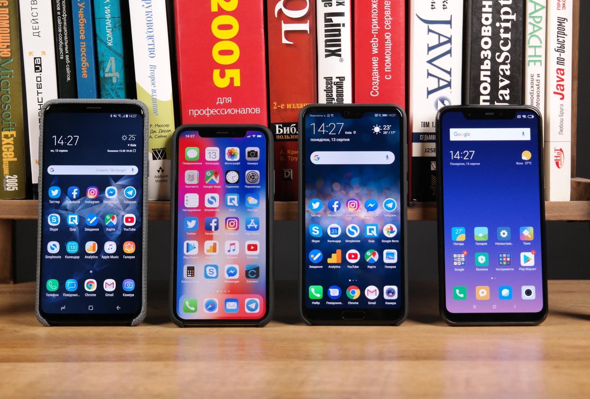 Картинки по запросу смартфони апфон самсунг чи хуавей