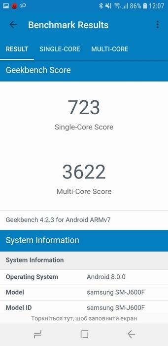 Обзор смартфонов Samsung Galaxy J4 (2018) и Galaxy J6 (2018) - ITC.ua