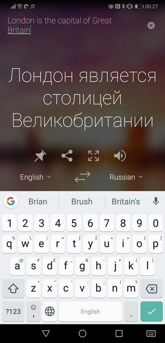 «Искусственный интеллект» в смартфонах — как это работает