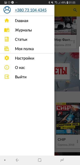 Обзор тарифа «Бомба» от lifecell: трафик и контент в одном флаконе