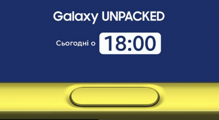 Прямая видеотрансляция презентации Samsung Galaxy Note9 [начало в 18:00]