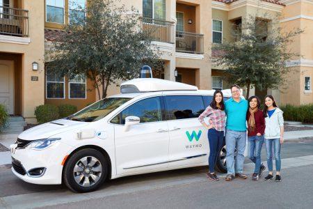 Waymo начал демонстрировать клиентам стоимость поездки в беспилотных такси, тарифы оказались на уровне Uber и Lyft