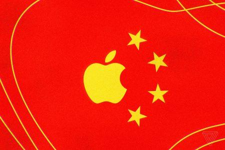 Apple удалила из китайского App Store более 25 тыс. «запрещенных» приложений