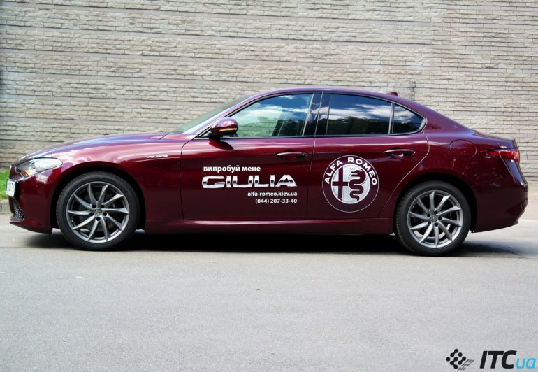 Alfa Romeo Giulia: привет, красотка!