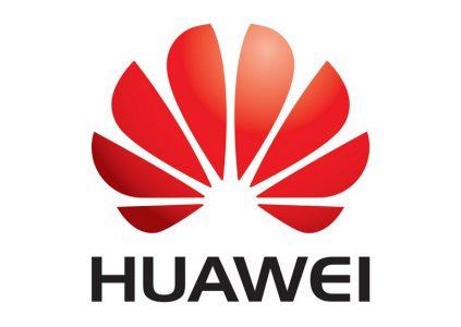 Великобритания обеспокоена использованием устаревшего ПО в телекоммуникационном оборудовании Huawei