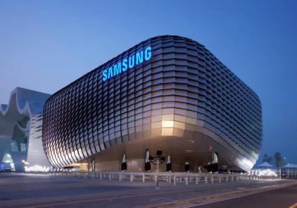 Samsung выделяет $22 млрд на ИИ, 5G и другие перспективные технологии