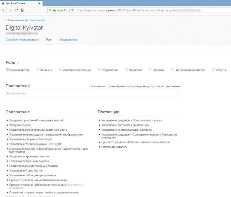 «Киевстар» заплатил пользователю $50 за найденные пароли к корпоративным системам, тот остался недоволен