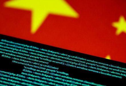Китай запустил онлайн-платформу Piyao для подавления слухов в интернете