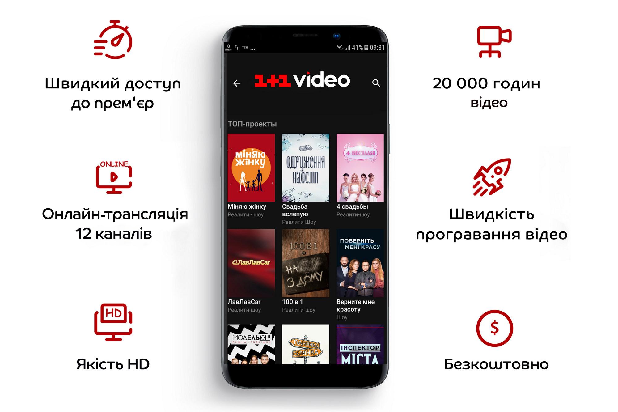 бет приложение икс 1 мобильное