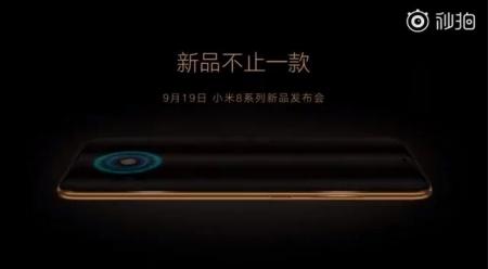 19 сентября представят не только Xiaomi Mi 8 Youth Edition, но и Xiaomi Mi 8 Screen Fingerprint