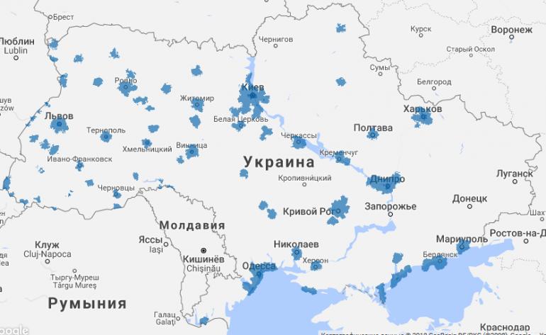 """""""Киевстар"""" запустил 4G в Черкассах, Кривом Роге, Полтаве, Шостке и Ромнах"""