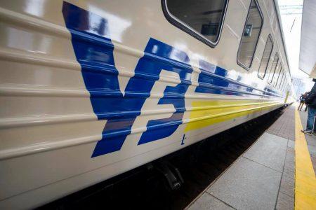 Поезд «четырех столиц» с обновленной символикой отправился в первый рейс