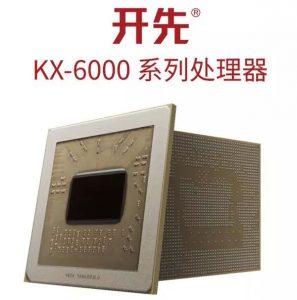 Zhaoxin (VIA) представила новый x86-совместимый процессор KaiXian KX-6000, который по производительности должен быть как Intel Core i5 Skylake