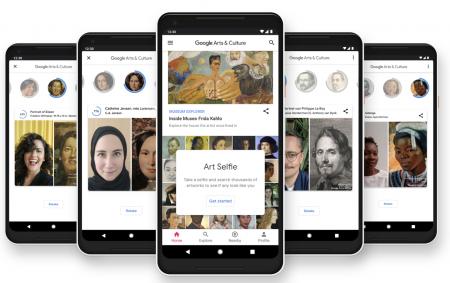 Функция Art Selfie в приложении Google Arts & Culture теперь доступна в Украине — попробуйте найти своего двойника на картинах знаменитых художников