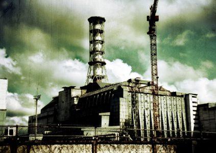Минэкологии Украины начало внедрение электронных билетов для посетителей Зоны отчуждения ЧАЭС