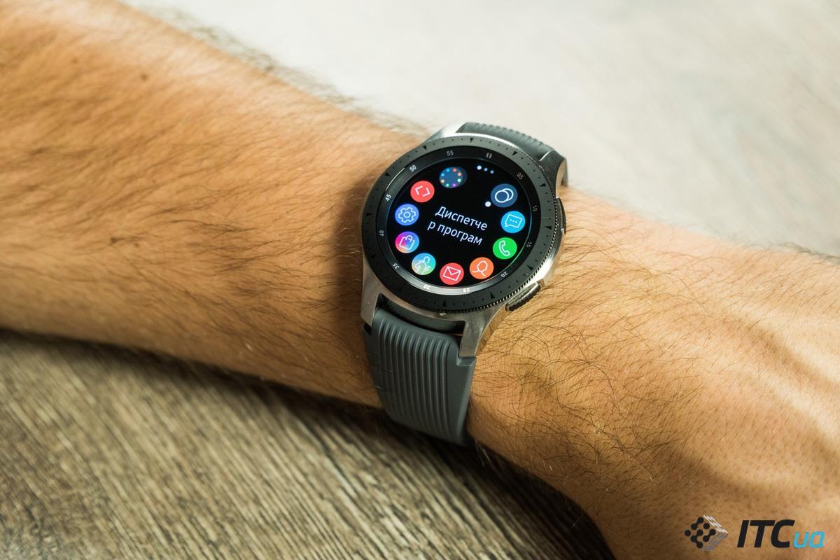 Galaxy Watch Tizen