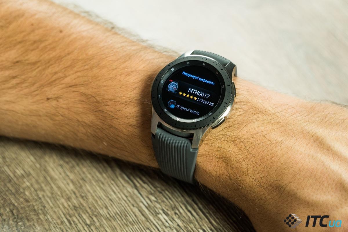 Galaxy Watch циферблат