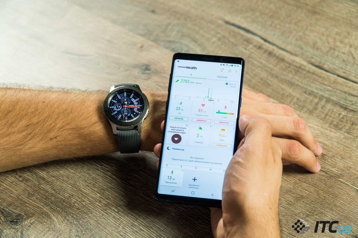 Galaxy Watch плавание